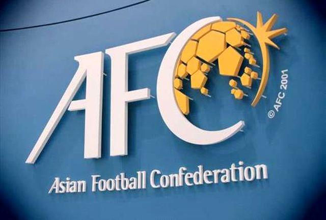 ایرانی ها انتظار تصمیم مهم AFC