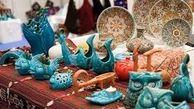 راه اندازی نمایشگاه صنایع دستی گیلان در تهران