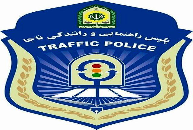 استقرار ایستگاه پلیس راهنمایی و رانندگی در میدان شهدای ملارد