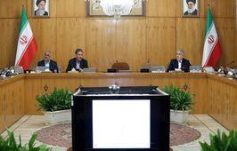 هیات دولت تعدادی از مواد قانون مالیاتهای مستقیم را اصلاح کرد