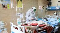 آخرین و جدید ترین آمار ابتلا به کرونا جنوب غرب خوزستان تا ۱۲ خرداد ۹۹ + تفکیک شهرستان ها/ ثبت بالاترین تعداد بستری شدگان