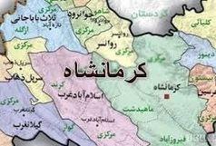 وزیر علوم برای افتتاح پروژههای عمرانی و دانشگاهی به کرمانشاه سفر میکند