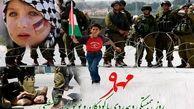 عملکرد سازمان های حقوق بشر در روز همبستگی با کودکان فلسطین