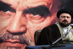 واکنش یادگار امام به طرح ضد اینترنت مجلس+ فیلم