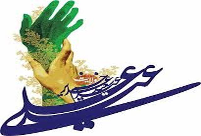 چه آیاتی از قرآن در روز غدیر و به مناسبت آن نازل شده است؟