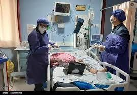 ابتلای ۱۰ پزشک و پرستار به کرونا در ایلام/۱۶ ایلامی مبتلا به کرونا فوت شدند
