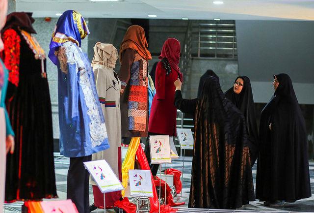 اصفهان میزبان نخستین نمایشگاه بینالمللی مد و لباس میشود