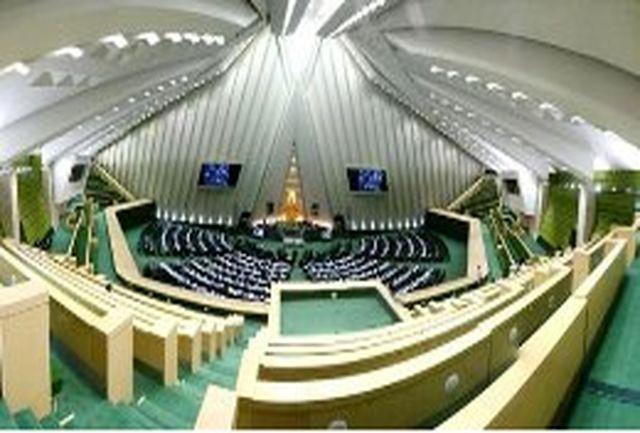 ششمین روز بررسی بودجه 93 در مجلس با 84 صندلی خالی نمایندگان آغاز شد