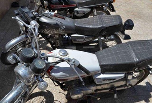 رفسنجانیها برای شناسایی موتورسیکلت سرقتی خود به پلیس آگاهی مراجعه کنند