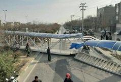 سقوط وحشتناک پل هوایی در مشهد