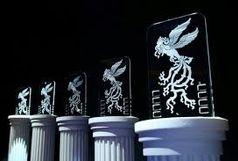 بهترین فیلم های جشنواره فیلم فجر