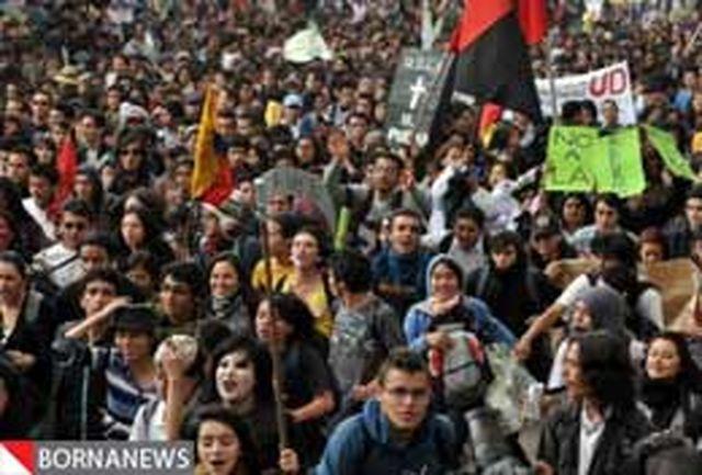 تظاهرات مردم کلمبیا در اعتراض به خصوصی سازی دانشگاه
