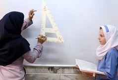 حضور کادر اجرایی مدارس در مناطق قرمز و نارنجی، حداکثر با 3 نفر