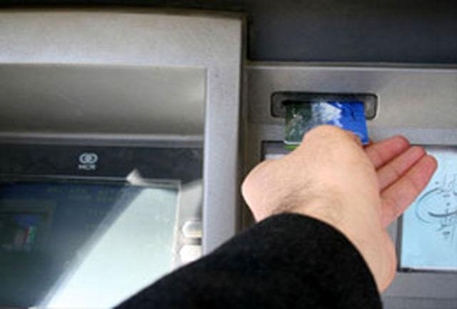 دختر دانشجو به کارت بانکی هم خوابگاهی اش رحم نکرد