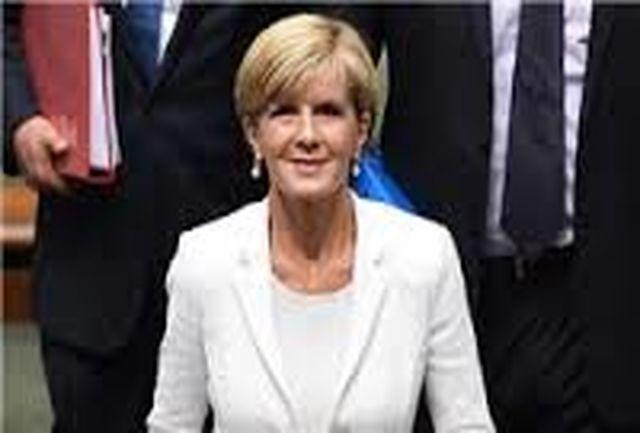وزیر امور خارجه استرالیا حملات تروریستی در تهران را محکوم کرد