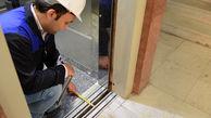 بازرسی ۱۲۰ آسانسور توسط بازرسان استاندارد آذربایجان غربی