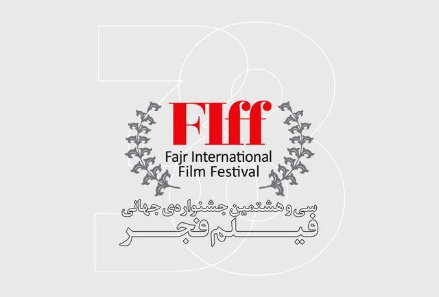 برگزاری نشستهای خبری روز هفتم جشنواره جهانی فیلم فجر