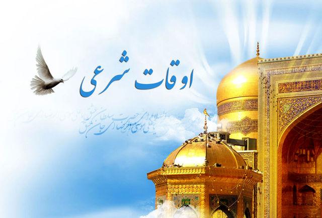 اوقات شرعی اهواز در 8 اردیبهشت ماه 1400+دعای روز پانزدهم ماه رمضان