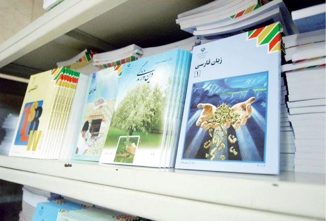 آغازتوزیع کتابهای درسی دانشآموزان پایه دوازدهم از ۲۵ شهریورماه