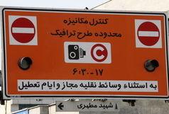 هشدار شهرداری نسبت به کلاهبرداری درقالب خرید فروش و فروش طرح ترافیک