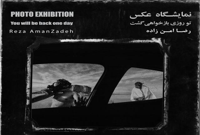 """افتتاح نمایشگاه عکس """" تو روزی بازخواهی گشت""""  با موضوع دریاچه ارومیه"""
