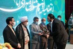اختصاص جایزه ویژه نخستین جشنواره رسانه ای آستان قدس رضوی به برنامه تشرف