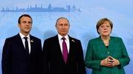 رایزنی رهبران آلمان، فرانسه و روسیه در مورد برجام
