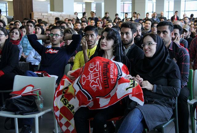 پخش بازی فوتبال ایران و ژاپن در فرهنگسراهای مشهد