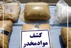 کشف ۳ تن و ۶۴۹ کیلوگرم مواد مخدر توسط تکاوران ستاد انتظامی نیکشهر