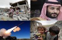 بررسی تحولات یمن در تلویزیون
