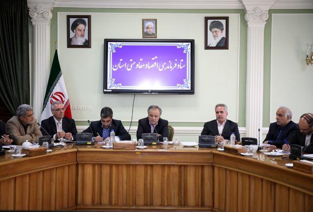 چاره اندیشی برای اصلاح برخی از فرآیندهای حوزه کسب و کار در ستاد تدبیر استان
