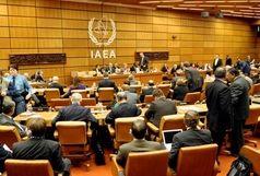 اروپا از قطعنامه علیه ایران در شورای حکام آژانس عقب نشست