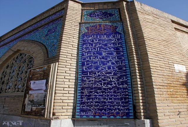 مکانی که امام هشتم(ع) در سفر به قزوین در آن اقامت داشت+ببینید