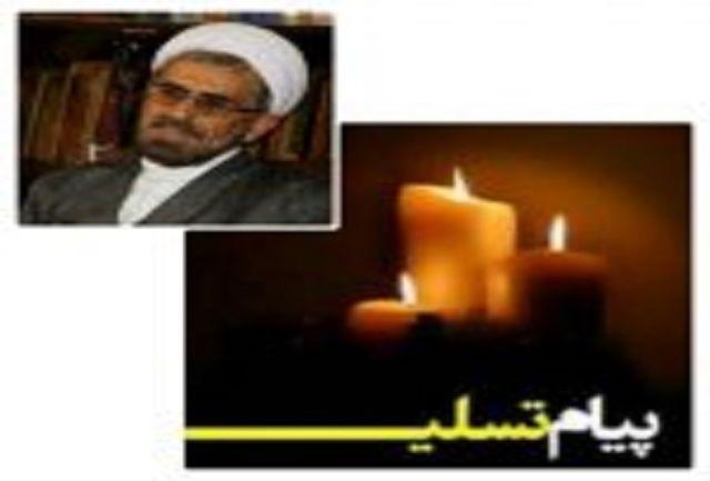 پیام تسلیت مدیرکل ورزش و جوانان استان در پی درگذشت امام جمعه موقت گچساران