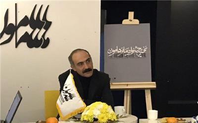 برگزاری جشنواره تئاتر هامون همزمان با جشنواره تئاتر فجر