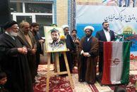 آیین رونمایی از پلاک خیابان شهید مکیان برگزار شد