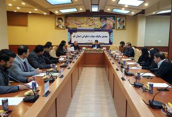 برگزاری مجمع سالانه هیات اسکواش استان قم