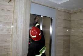 نجات ۲ محبوس گرفتار در آسانسور شهرک دانشگاه