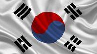 واکنش کره جنوبی به آزادی خدمه کشتی توقیف شده توسط ایران