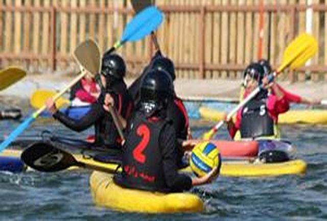 مرحله دوم اردوی انتخابی تیم ملی کانوپولو بانوان بزرگسالان برگزار میشود