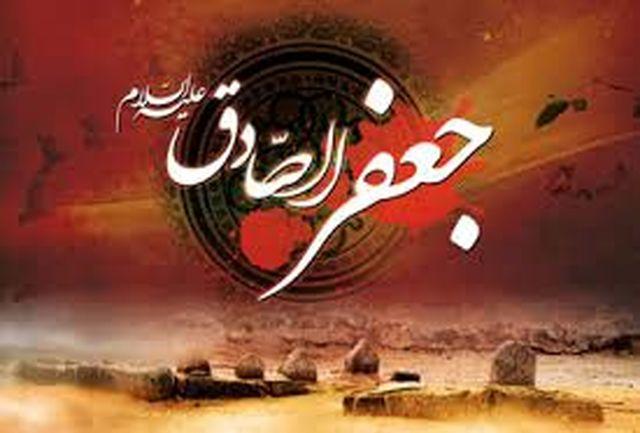 پنج ویژگی از ویژگیهای شیعیان از نظر امام صادق (ع)