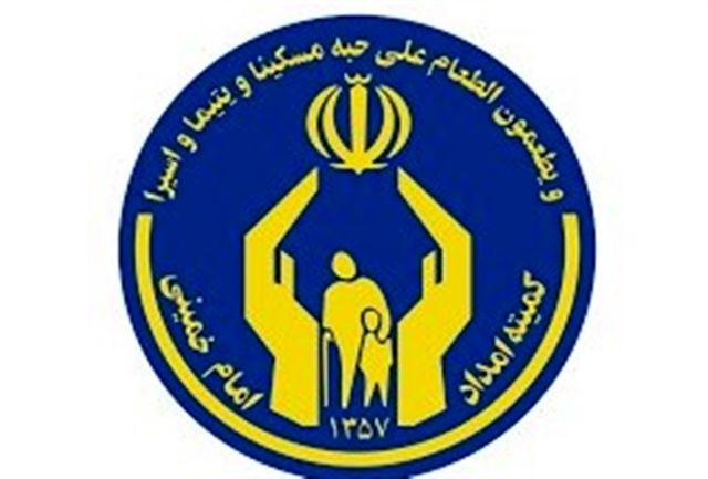کمک 18میلیون تومانی نیکوکاران تهرانی به خانوارهای تحت حمایت