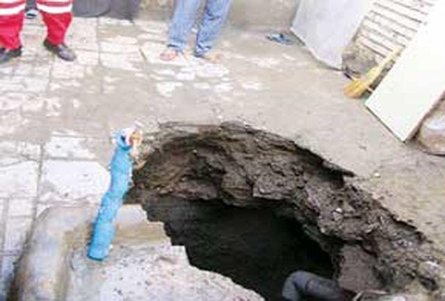 سقوط سرایدار به چاه فاضلاب مهدکودک