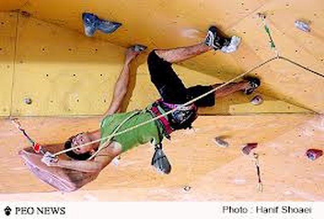 کسب چهار مدال رنگارنگ توسط سنگنوردان استان در قهرمانی کشور