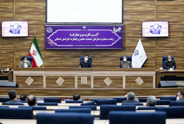 اقلام اساسی و مورد نیاز مردم استان برای شب عید تامین شده است