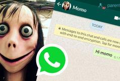 نوجوان تبلیغکننده «مومو» در جیرفت بازداشت شد