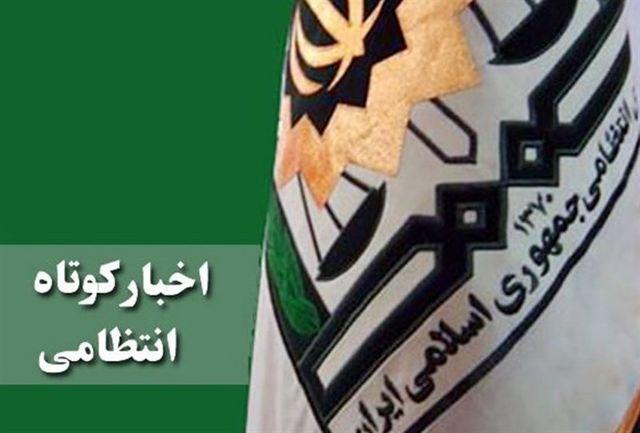 انهدام باند کلاهبرداران ۱۱ میلیاردی / کشف ۴۹ میلیارد ریال کالای قاچاق در اصفهان