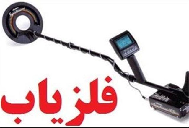 مسدود شدن ۷۲ سایت خرید و فروش غیرمجاز دستگاه های فلزیاب