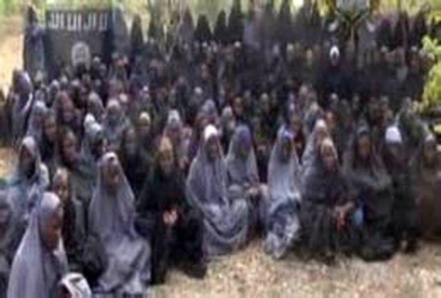 گروه تروریستی بوکو حرام به دنبال تحمیل خواسته های خود از طریق گروگانگیری است