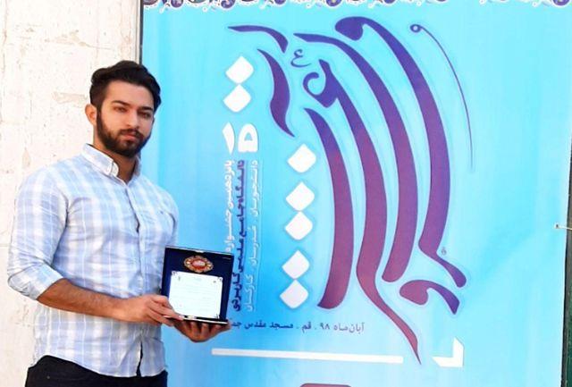 شمع سرد بهترین فیلم جشنواره قرآن و عترت را از آن خود کرد